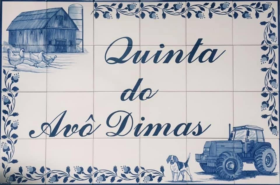 Дом для отпуска  Quinta Do Avô Dimas - AL
