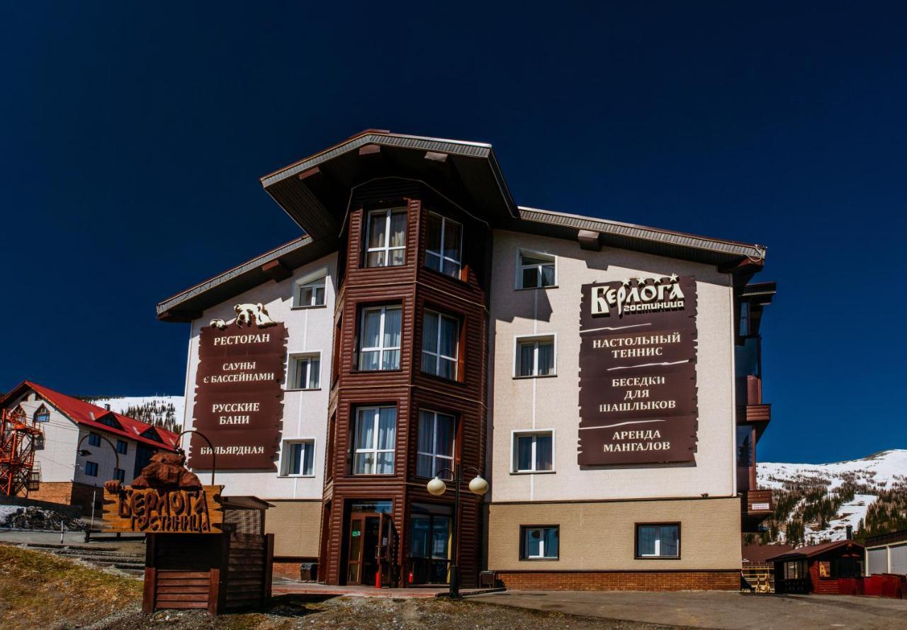 Отель Отель Берлога