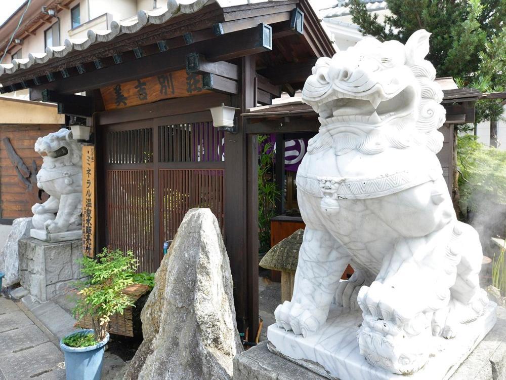 記念日におすすめのホテル・湯元美吉の写真1