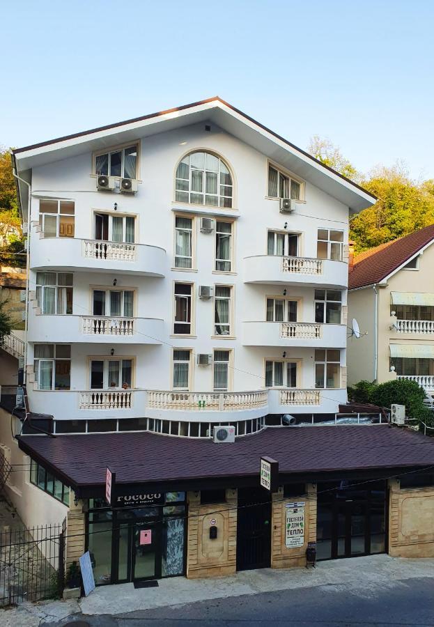 Хостел  Hostel Teplo
