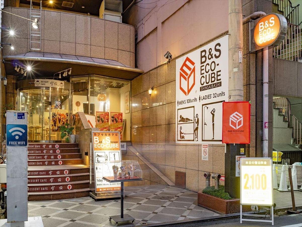 B and S Eco-Cube Shinsaibashi