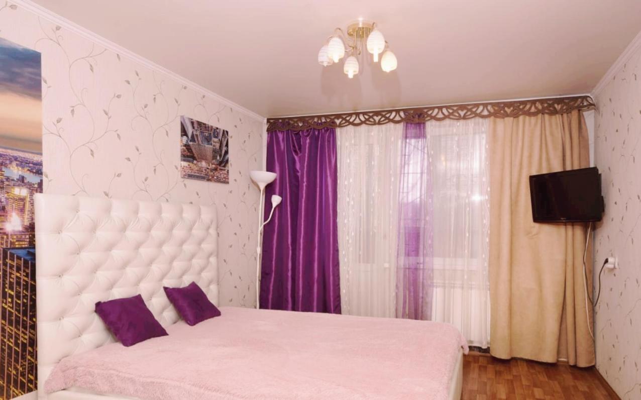 Апартаменты/квартира Apartment For Rent