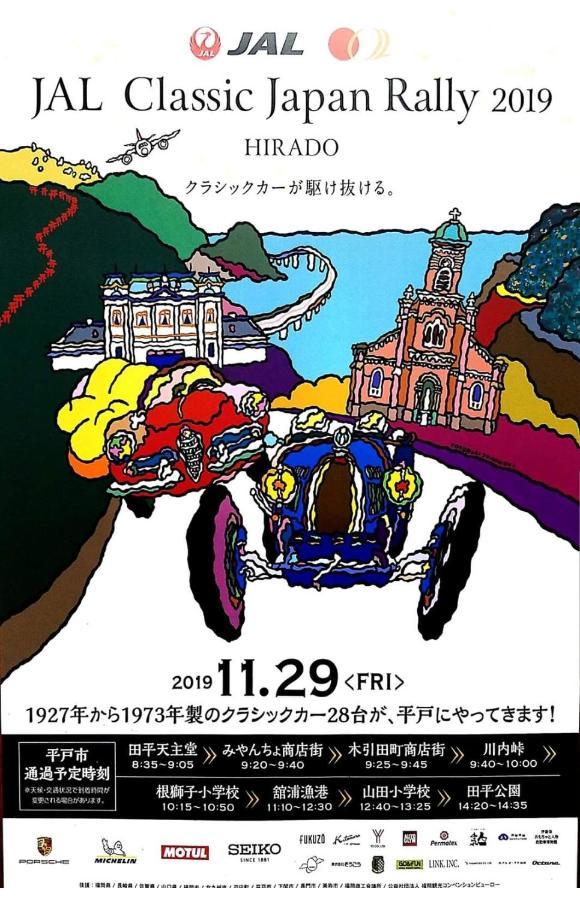 記念日におすすめのホテル・ホテル彩陽Wakigawaの写真1