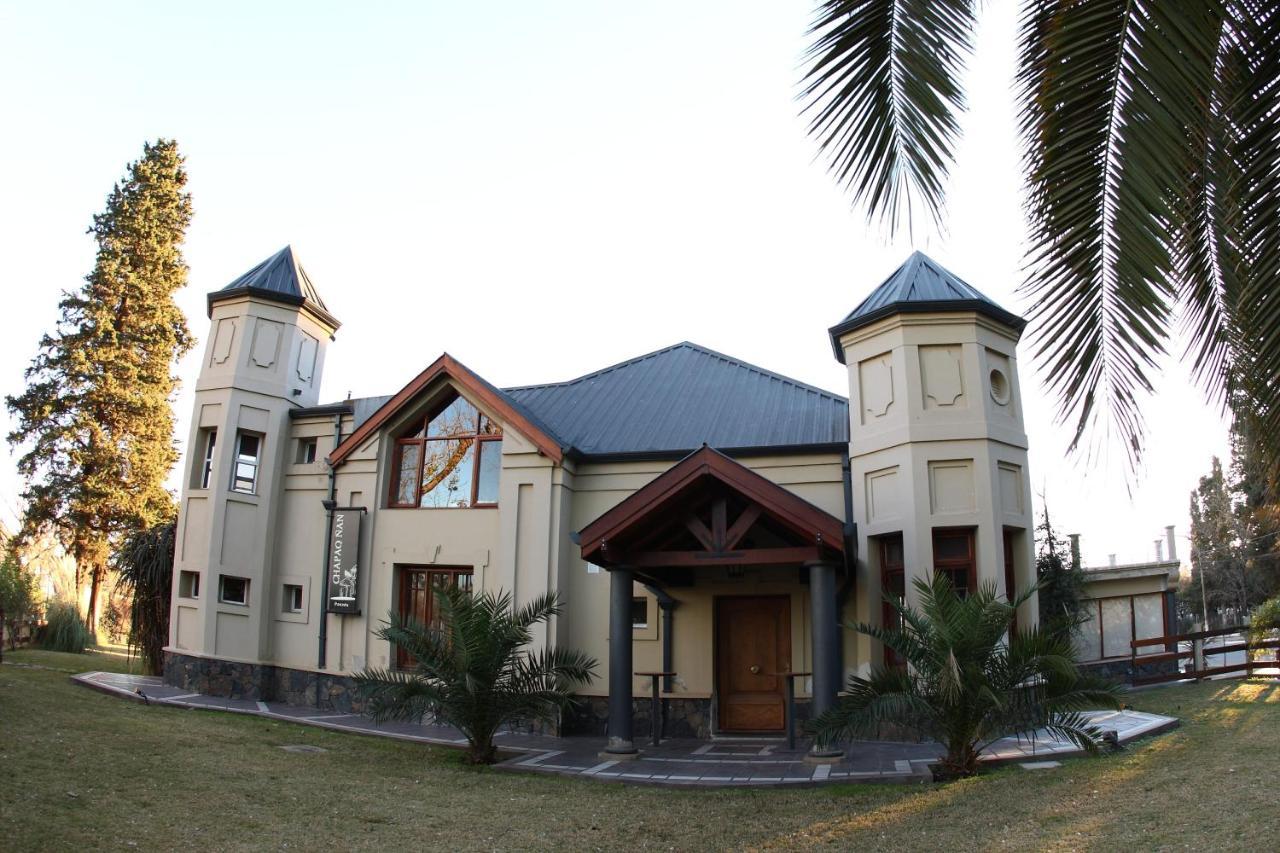 Отель  Hotel Chapaq Ñan