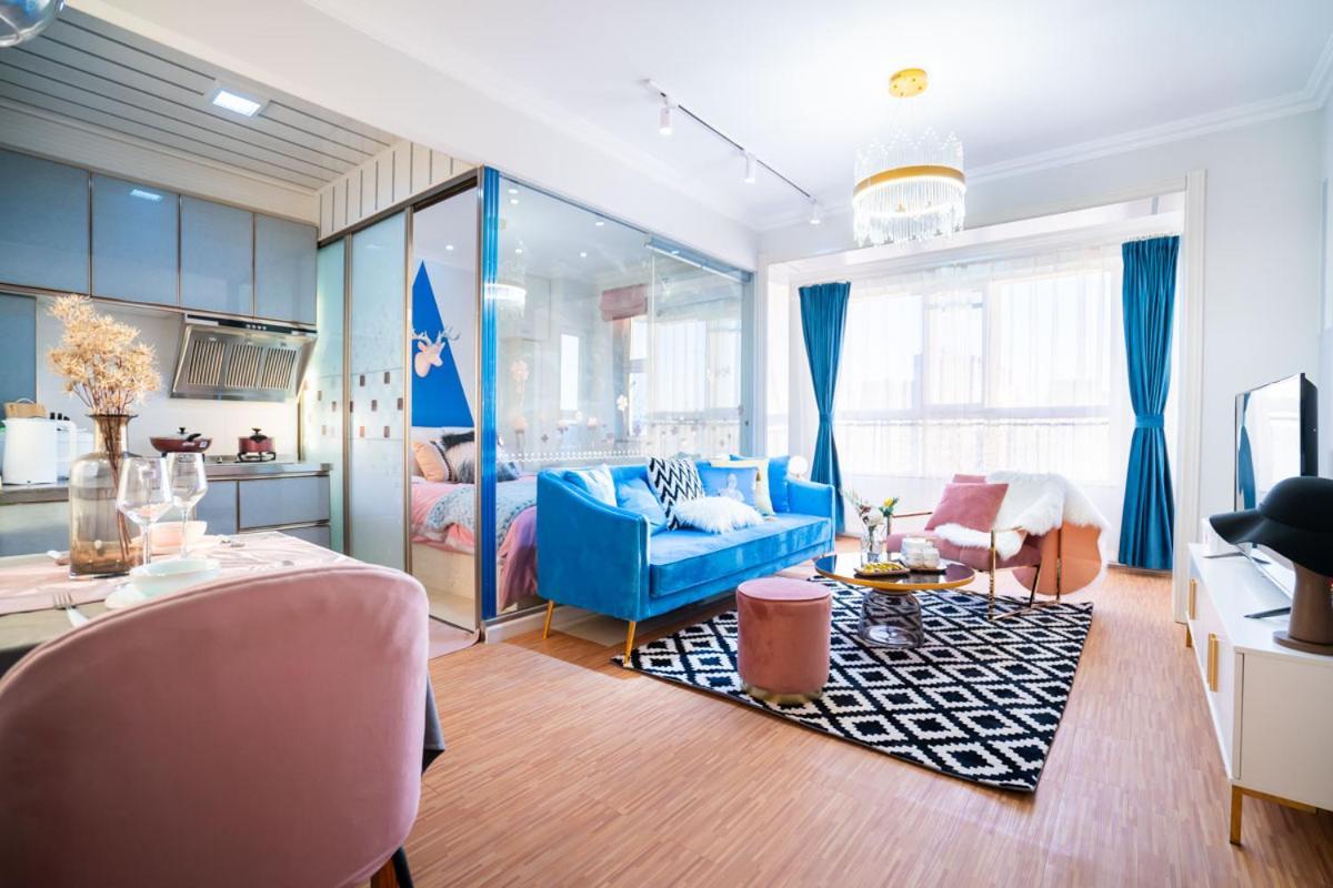 Апартаменты/квартира  Harbin Nangang·Hash Railway Station·