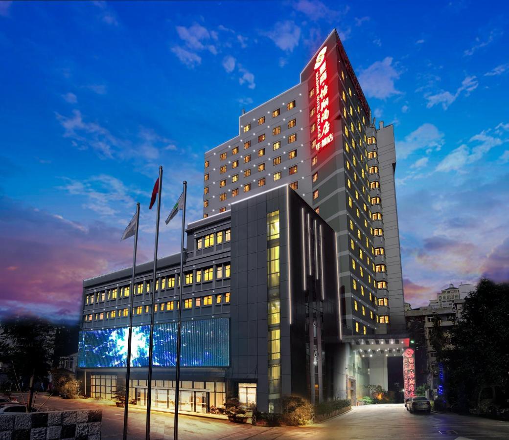 Отель  Seashine Hotel Palace Xiamen
