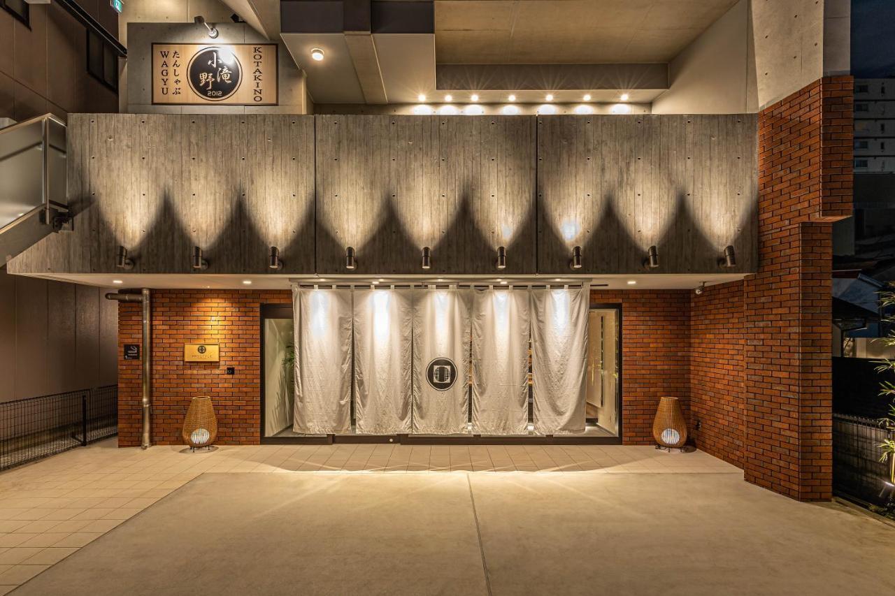 記念日におすすめのホテル・プロスタイル旅館 東京浅草の写真1