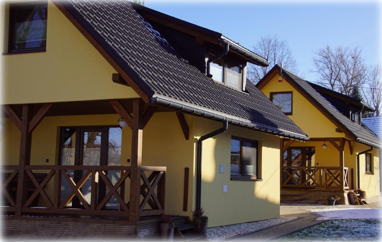Дома для отпуска  Domki Spokojny Zakątek