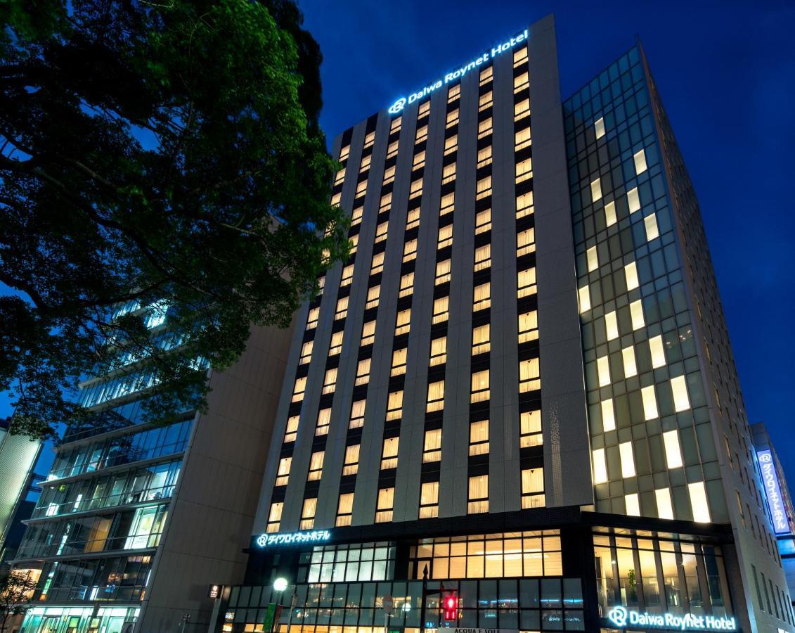 Отель  Daiwa Roynet Hotel Chiba-chuo
