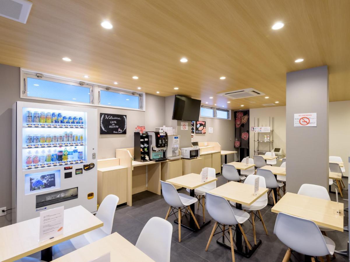 記念日におすすめのレストラン・OYO Hotel ASIATO Nambaの写真3