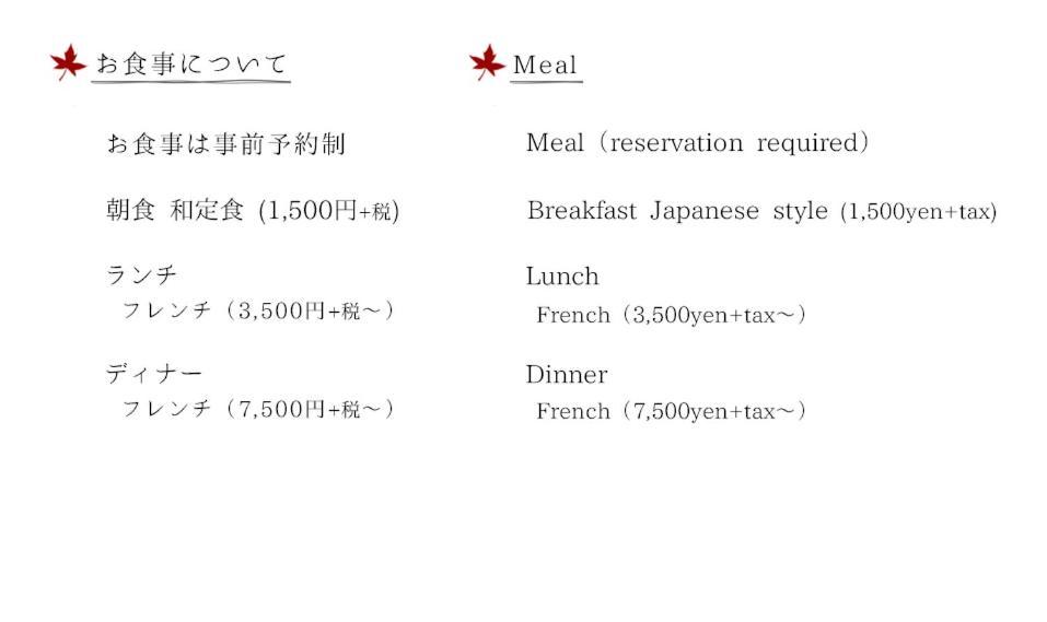 記念日におすすめのレストラン・膳・お宿 西亭の写真6
