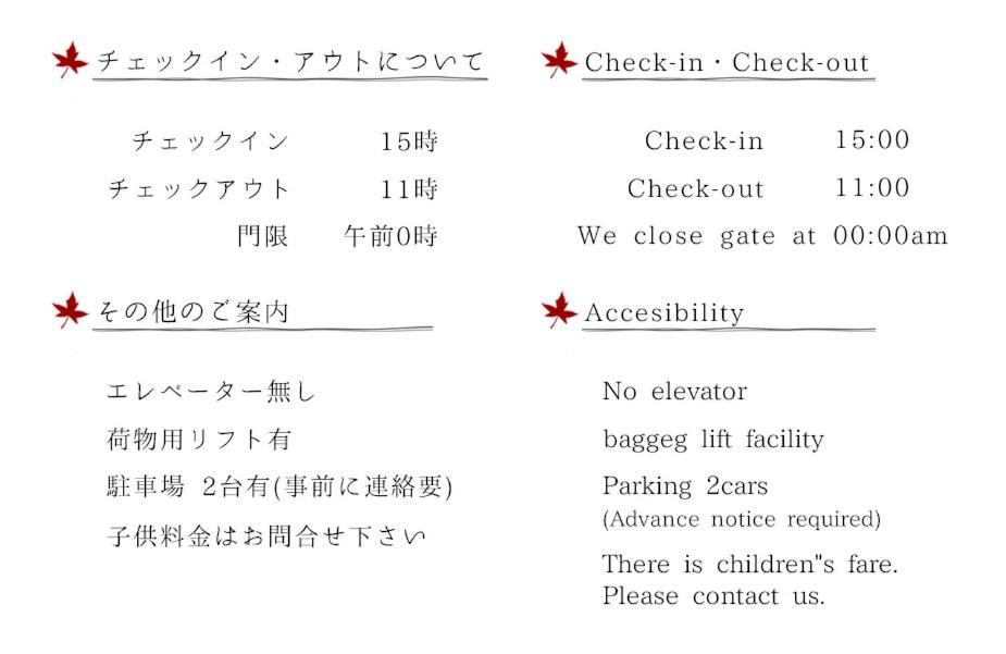 記念日におすすめのレストラン・膳・お宿 西亭の写真3