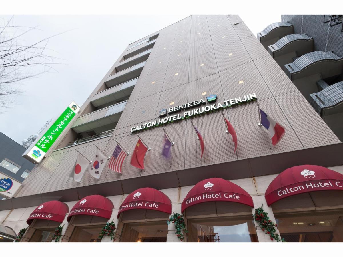 記念日におすすめのレストラン・ベニキア カルトンホテル 福岡天神の写真4