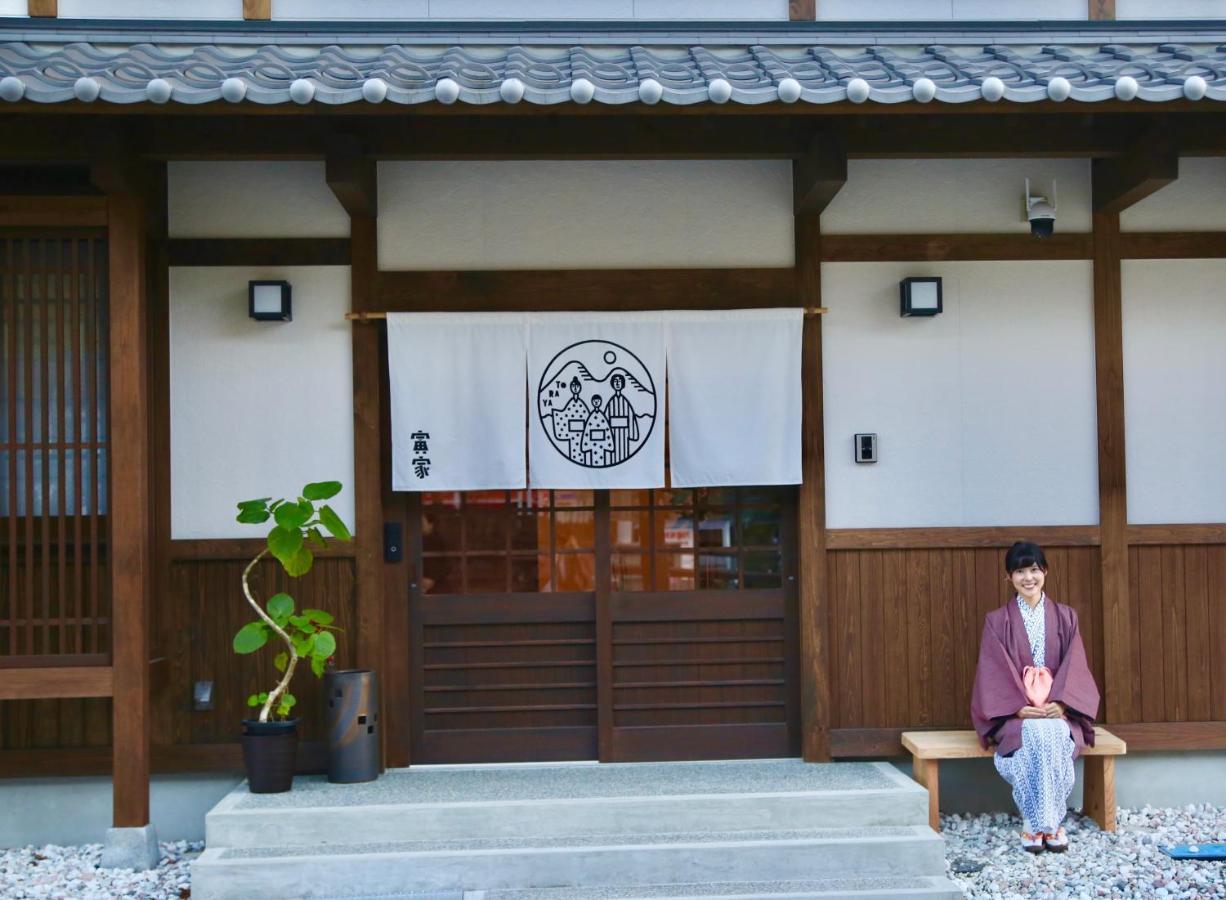 記念日におすすめのレストラン・寅家 Toraya ryokanの写真5