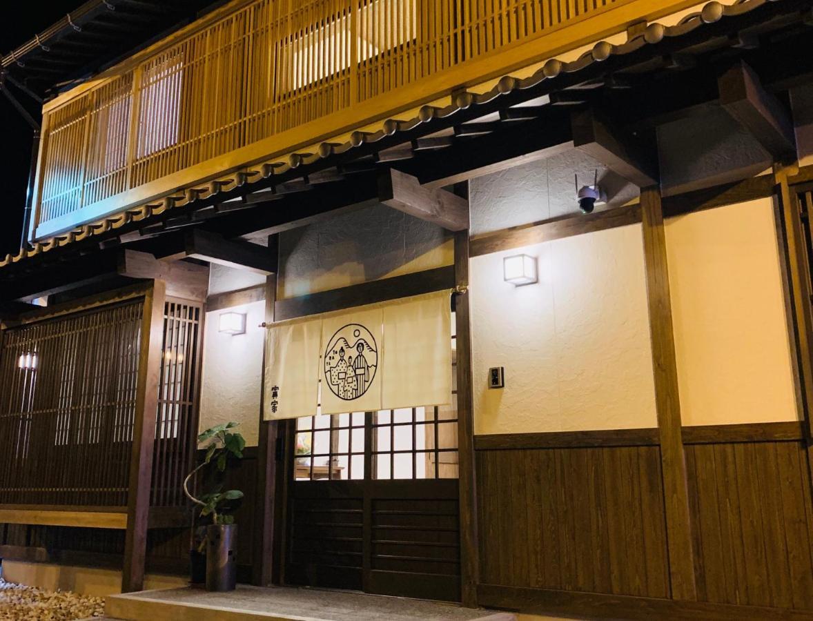 記念日におすすめのホテル・寅家 Toraya ryokanの写真1