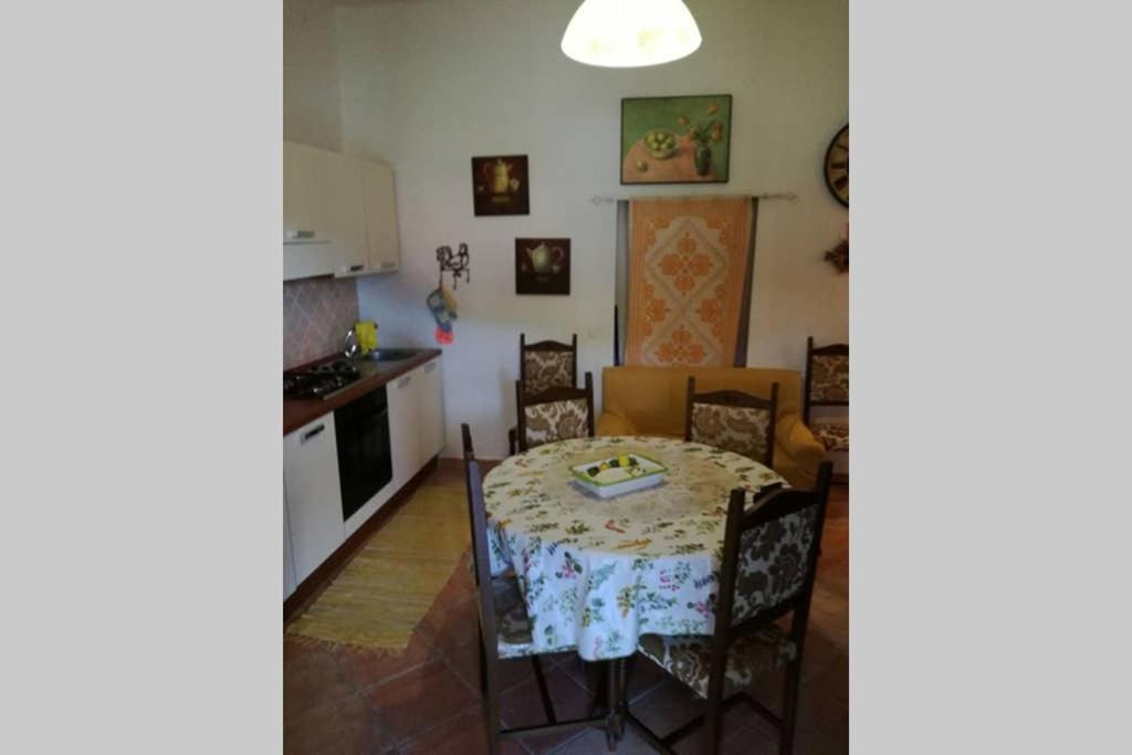 Апартаменты/квартира  Casa Vacanze Tra Mare E Montagna