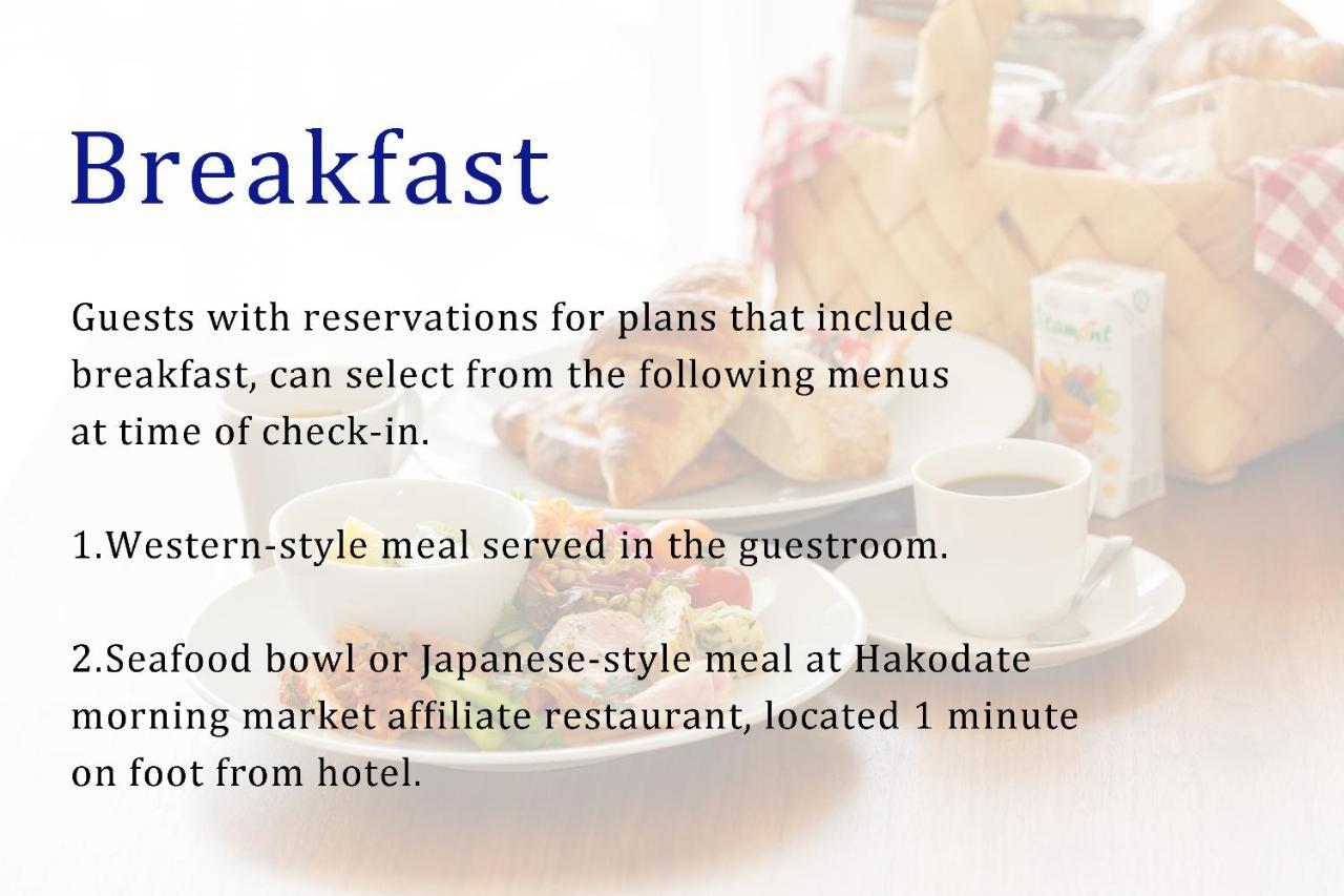 記念日におすすめのレストラン・HAKODATE 男爵倶楽部 HOTEL&RESORTSの写真5