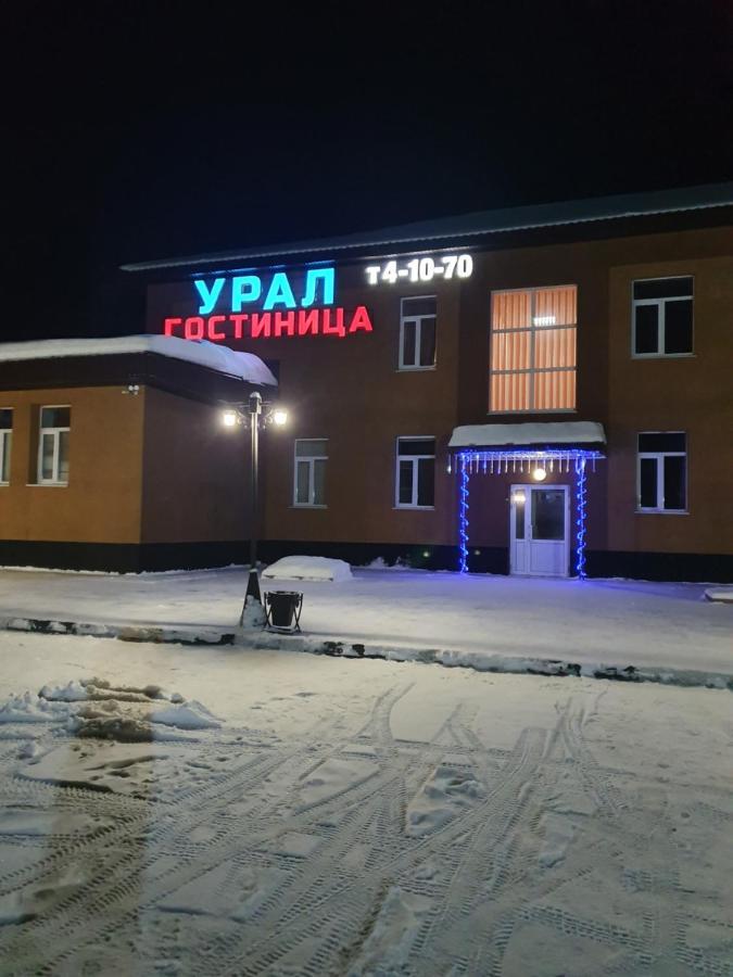 Мини-гостиница  Урал
