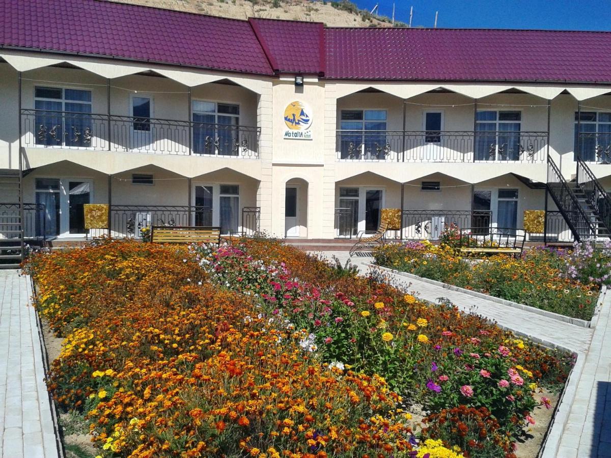 Отель  Hotel Natalia