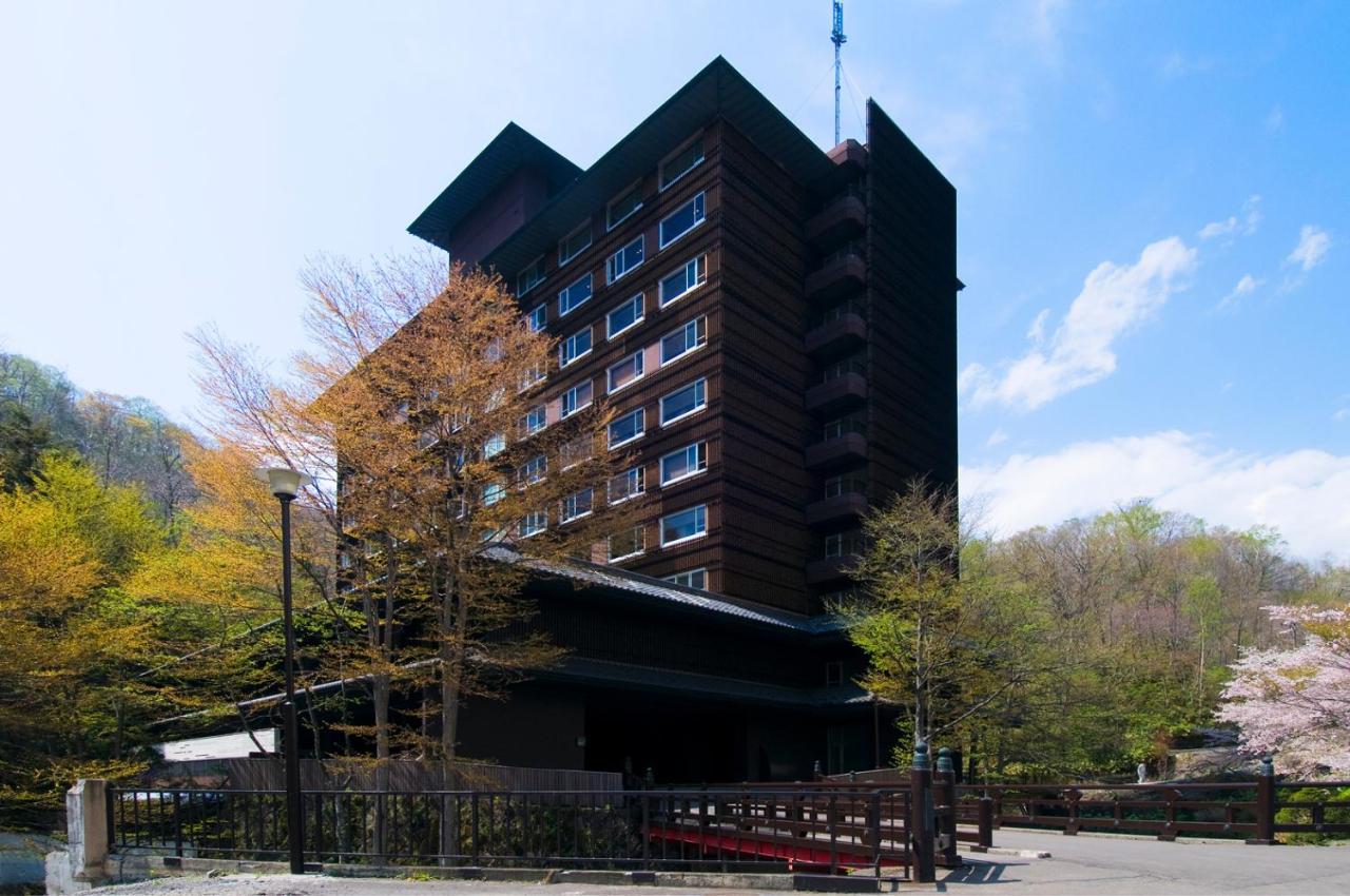 記念日におすすめのホテル・望楼NOGUCHI登別の写真1