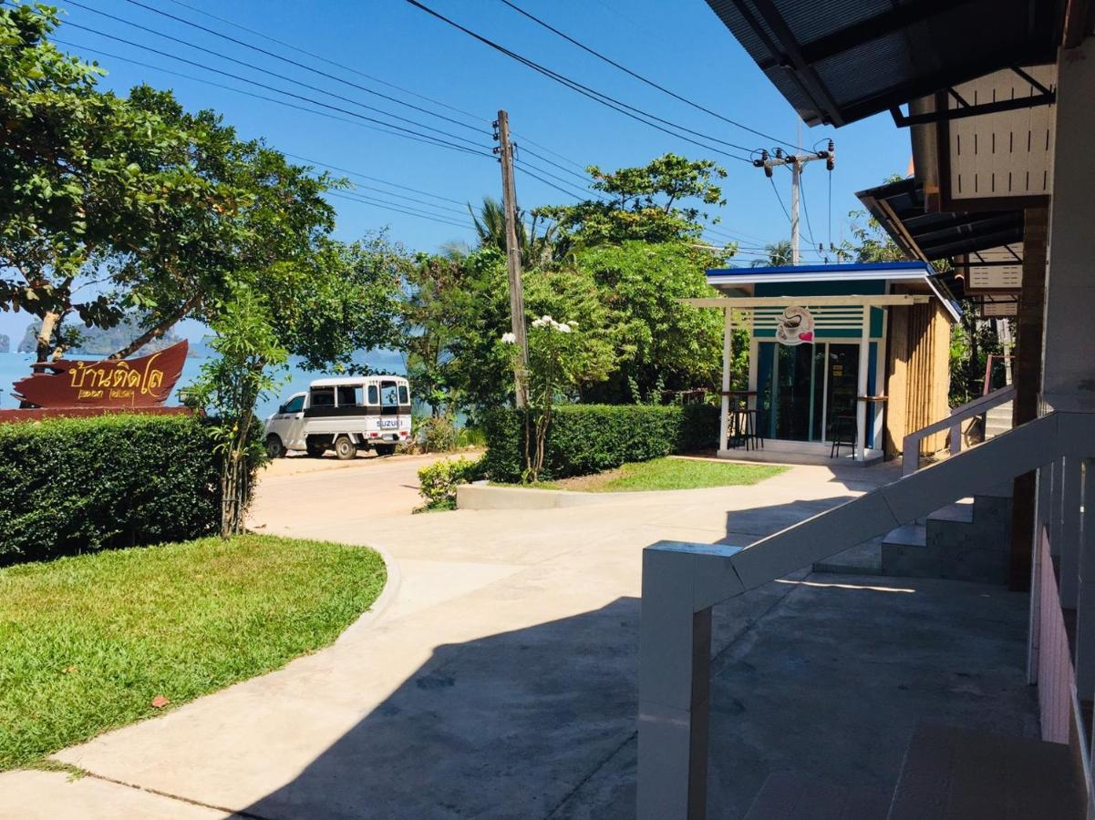 Дом для отпуска  Ban Tidlay