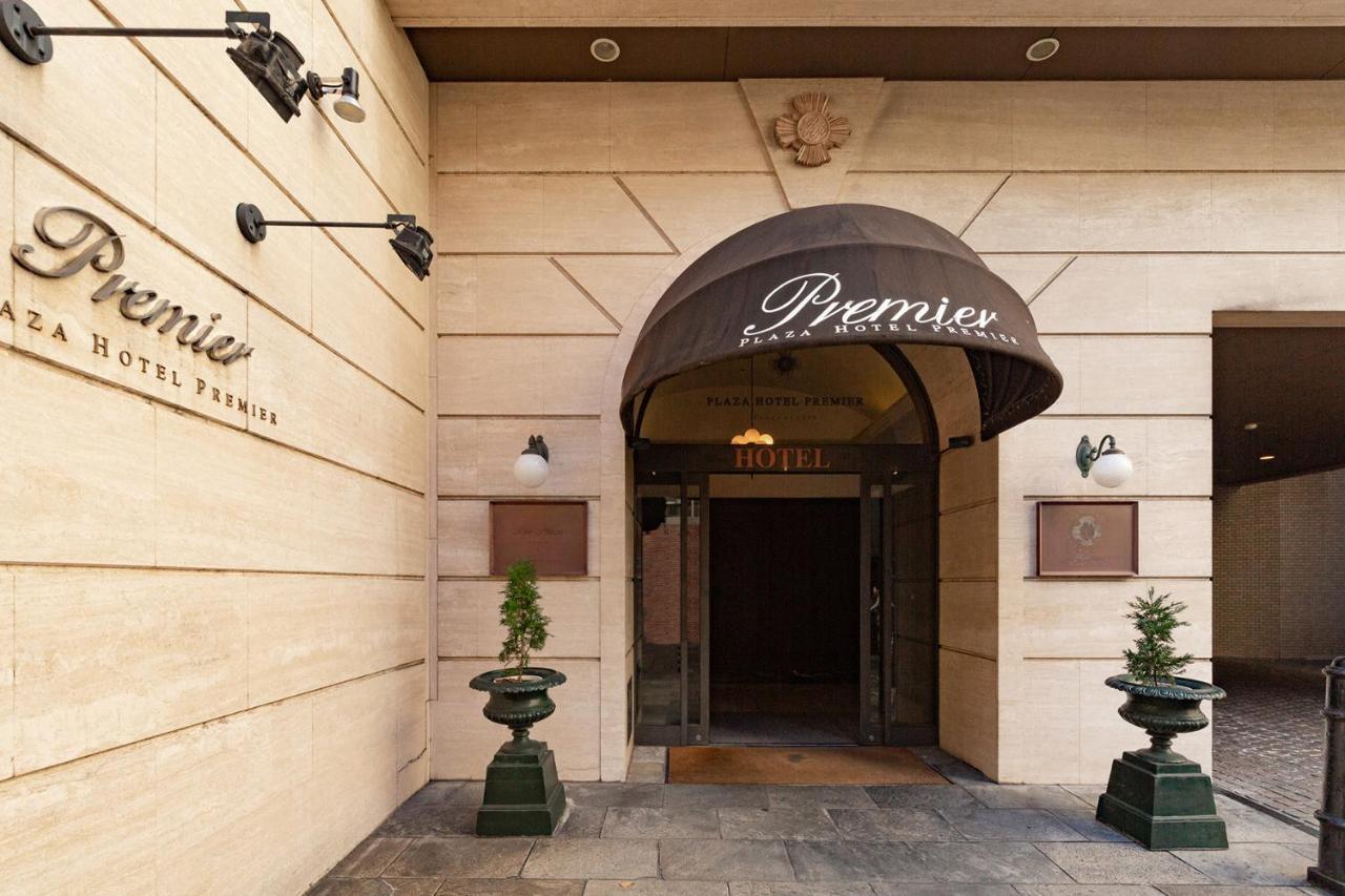 記念日におすすめのレストラン・プラザホテルプルミエの写真3