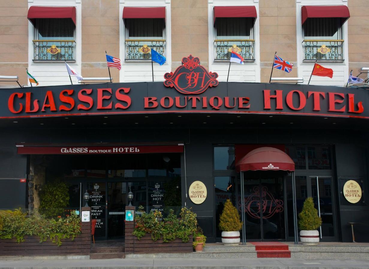 Отель  Classes Boutique Hotel