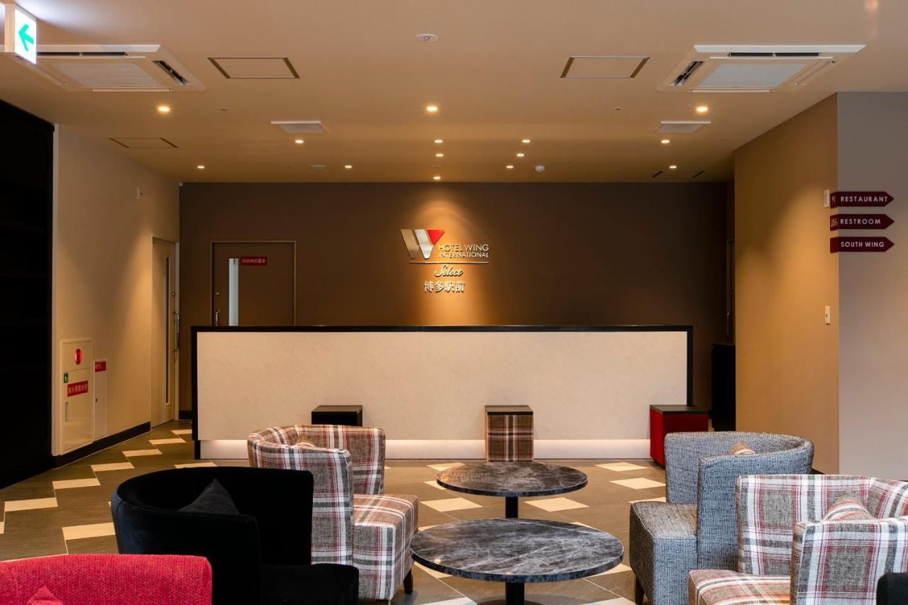 記念日におすすめのレストラン・ホテルウィングインターナショナルセレクト博多駅前の写真5
