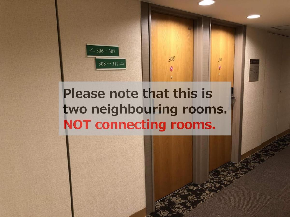 ベッセルホテル福岡貝塚の写真2