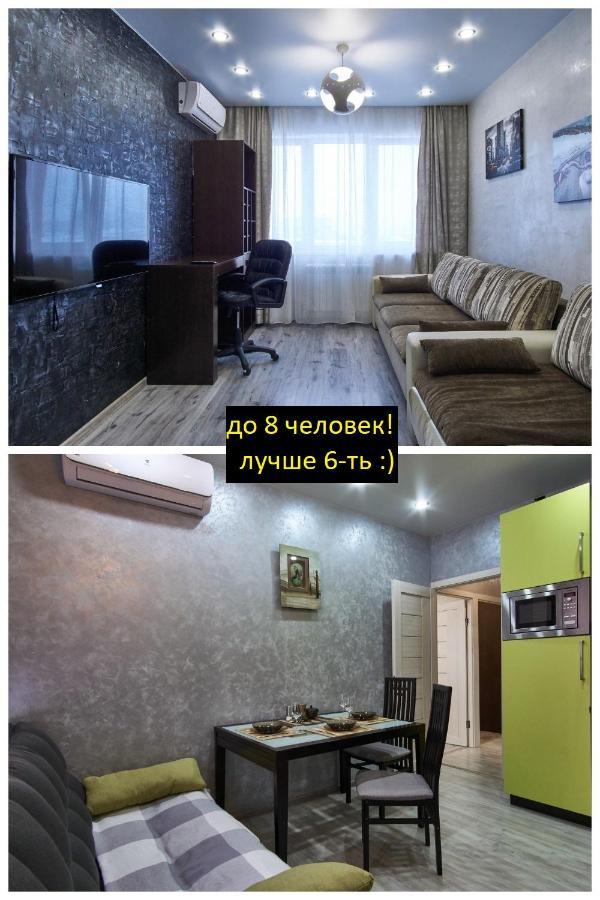 Апартаменты/квартира  Двухкомнатные апартаменты