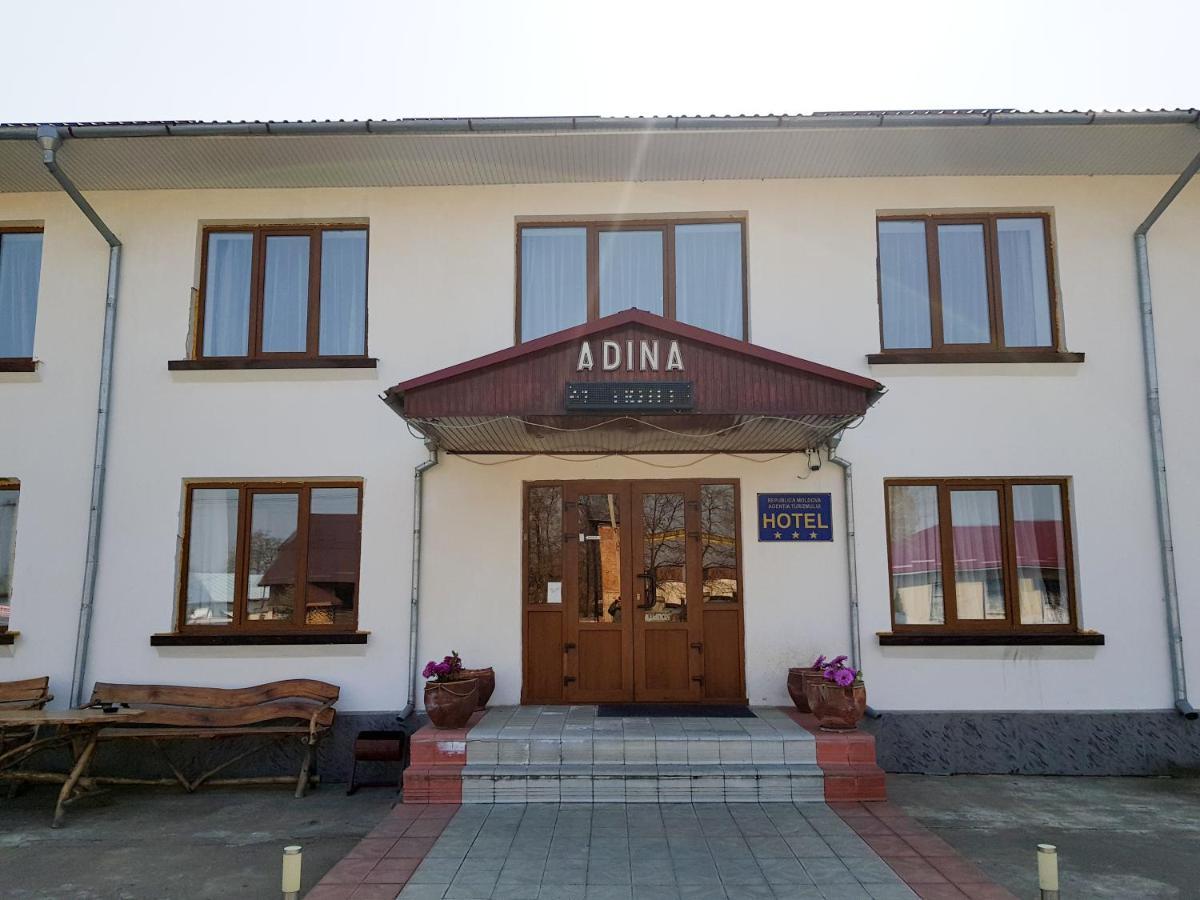 Отель  Adina
