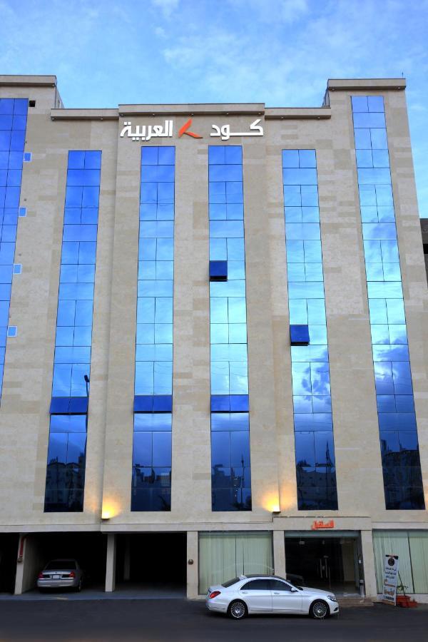 Kud Al Arabya Apartment Hotel (السعودية خميس مشيط) - Booking.com