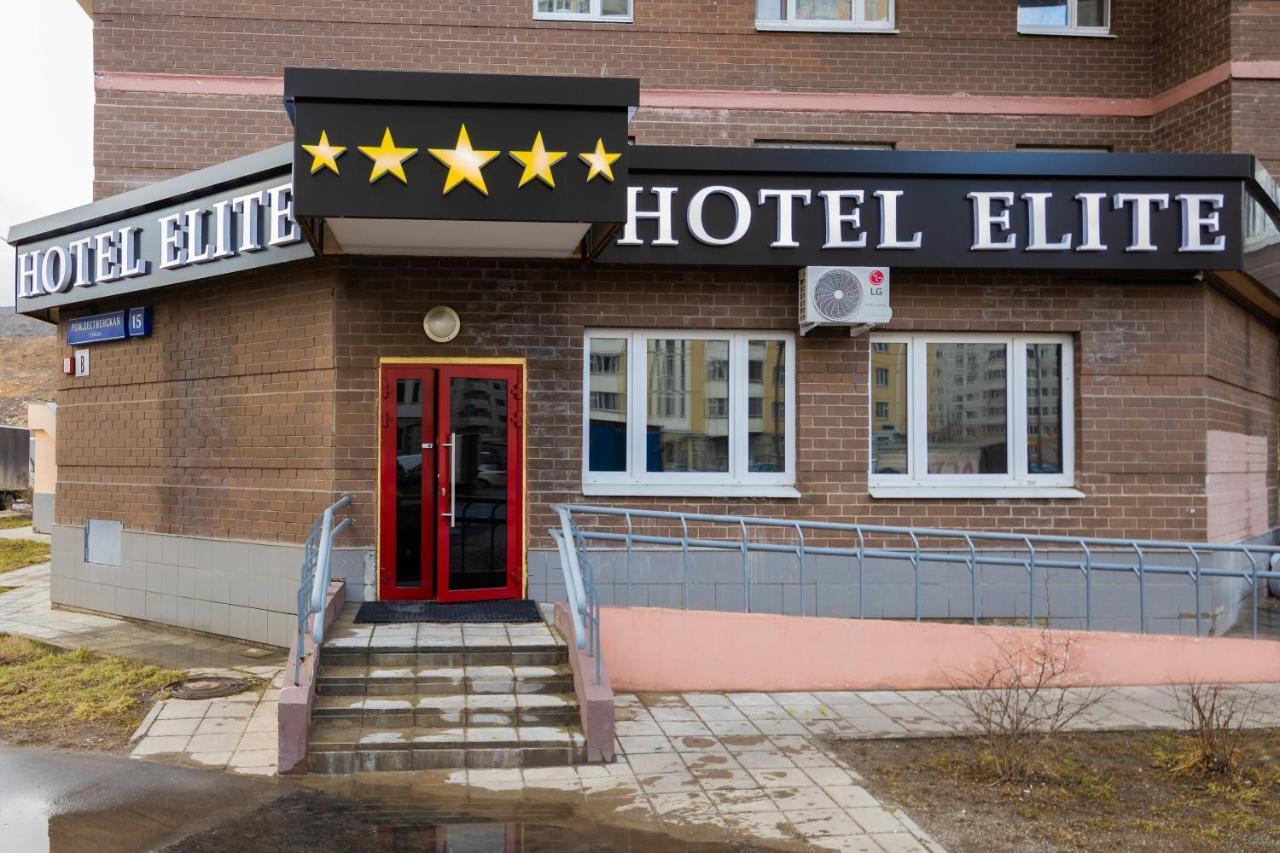 Мини-гостиница  Elit Hotel