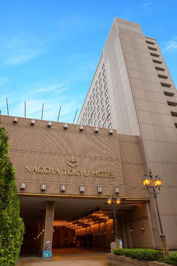 名古屋東急ホテルの写真2