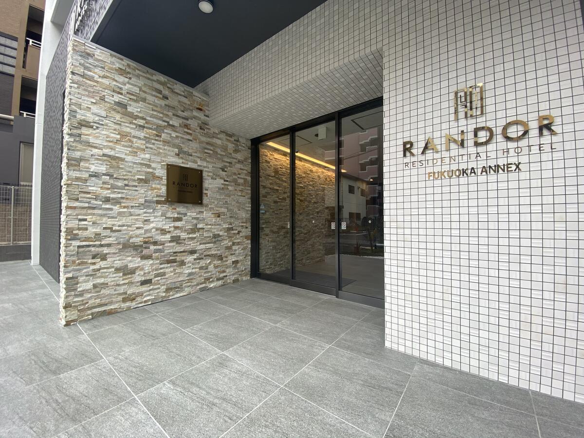 ランドーレジデンシャルホテル福岡アネックスの写真2