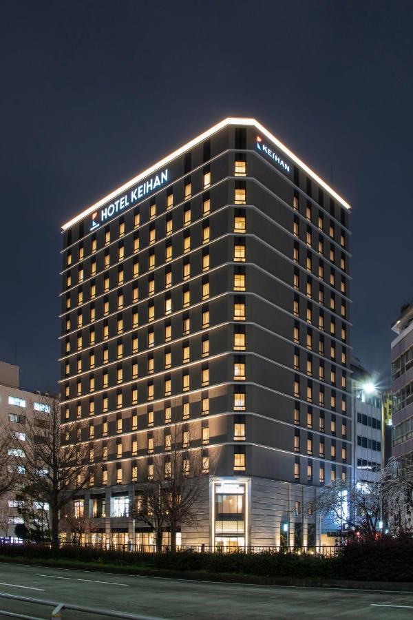 記念日におすすめのレストラン・ホテル京阪名古屋の写真4