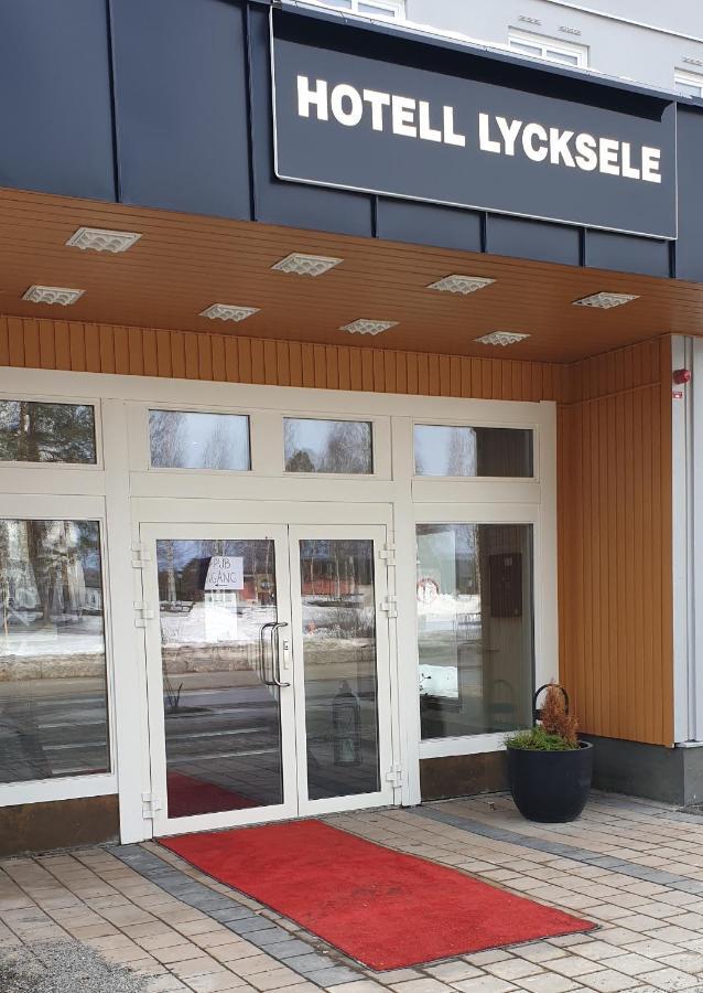 File:Lycksele - KMB - omr-scanner.net - Wikimedia