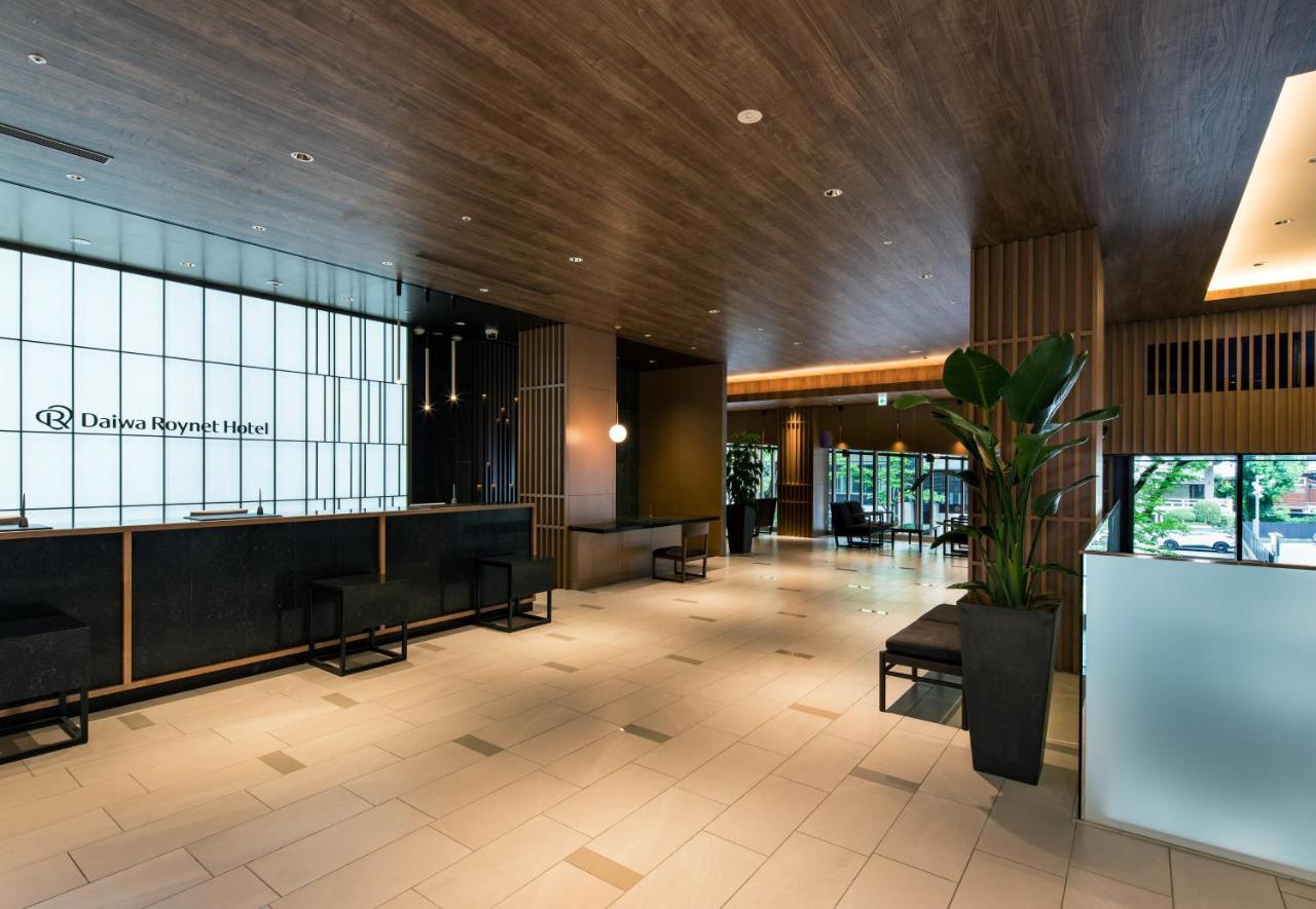 記念日におすすめのレストラン・ダイワロイネットホテル博多冷泉の写真3