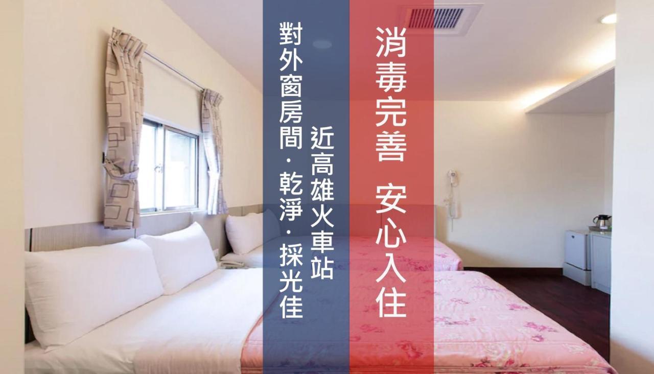 Отель  Ruei Gung Business Hotel