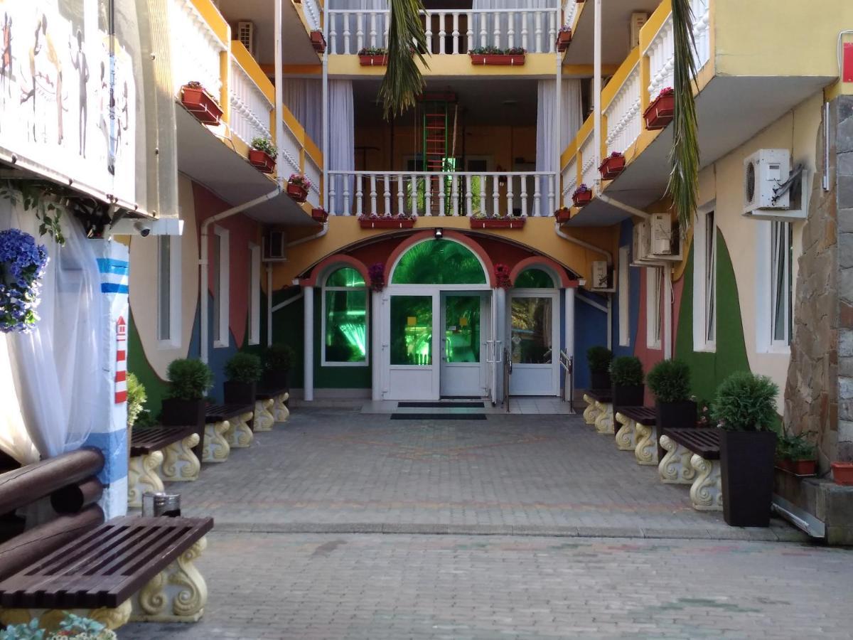 Курортный отель  Пансионат Солнышко