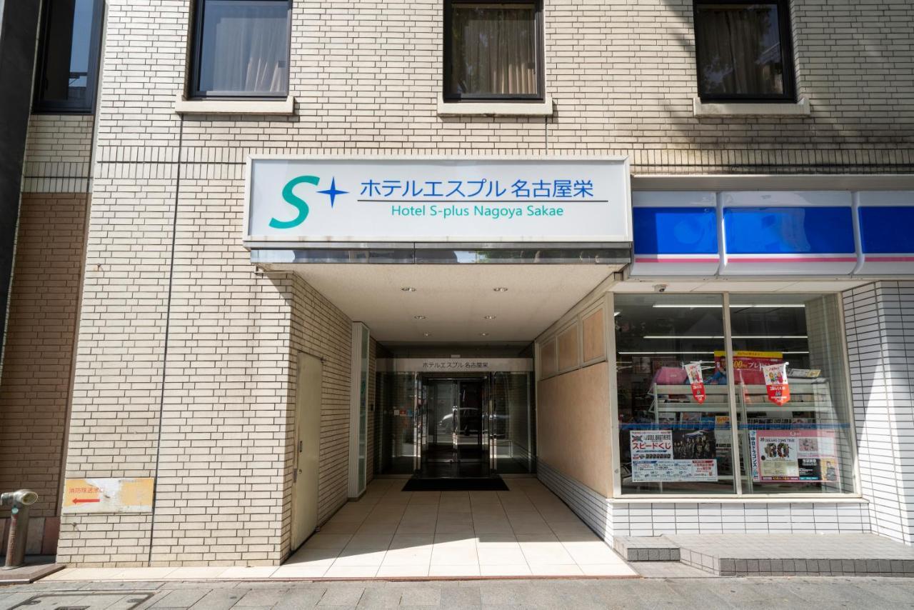記念日におすすめのレストラン・ホテルエスプル名古屋栄の写真5