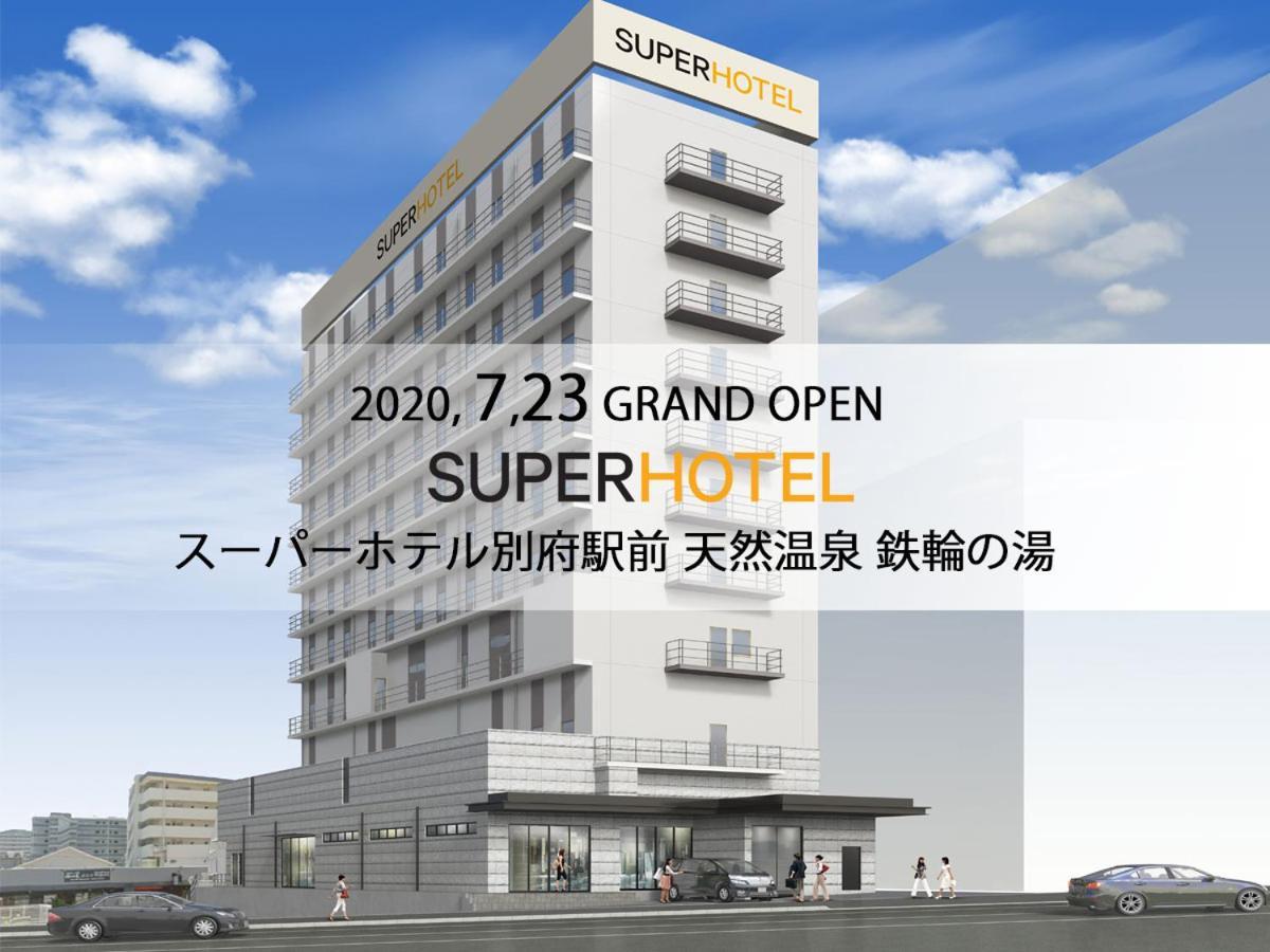 記念日におすすめのホテル・SUPERHOTEL BEPPU EKIMAEの写真1