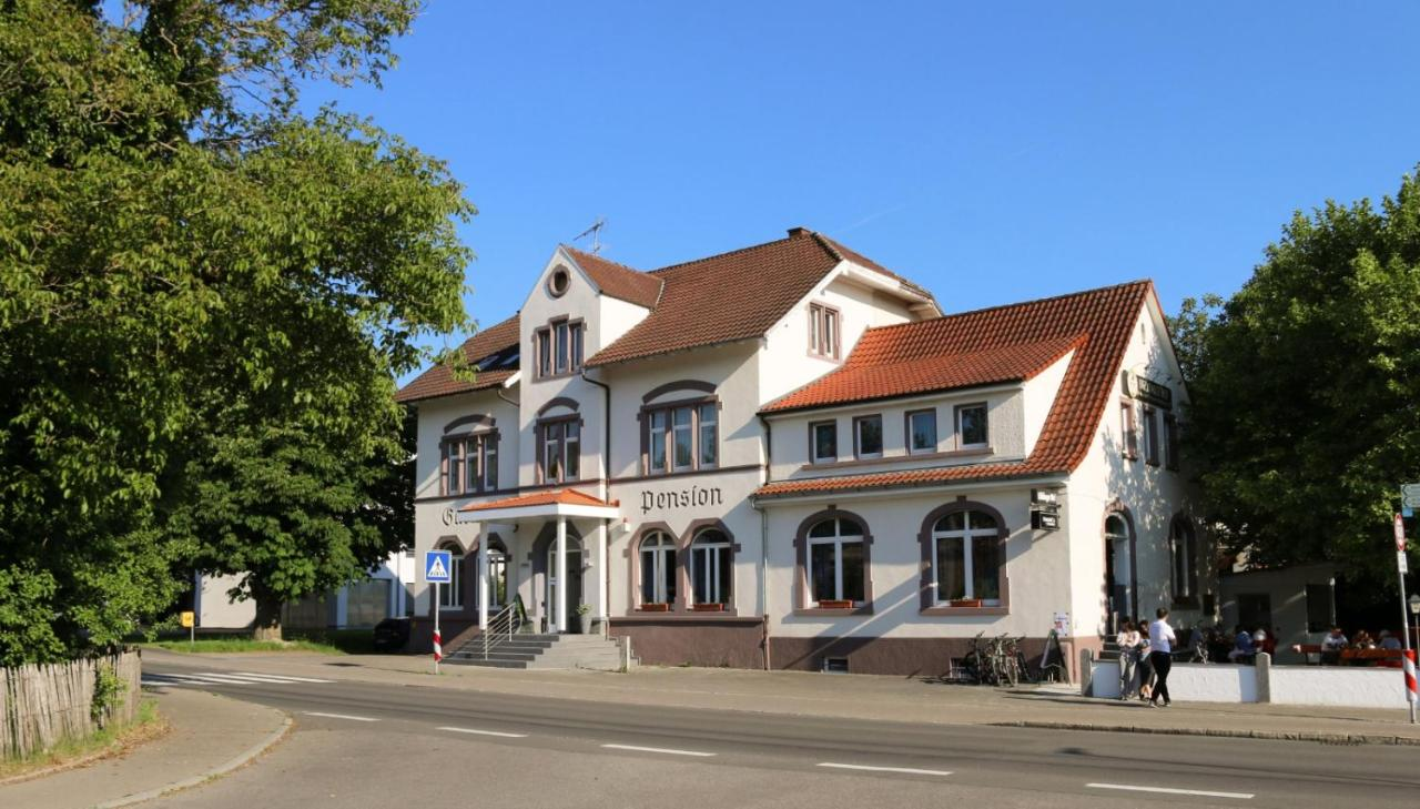 Мини-гостиница  Uhldinger-Hof