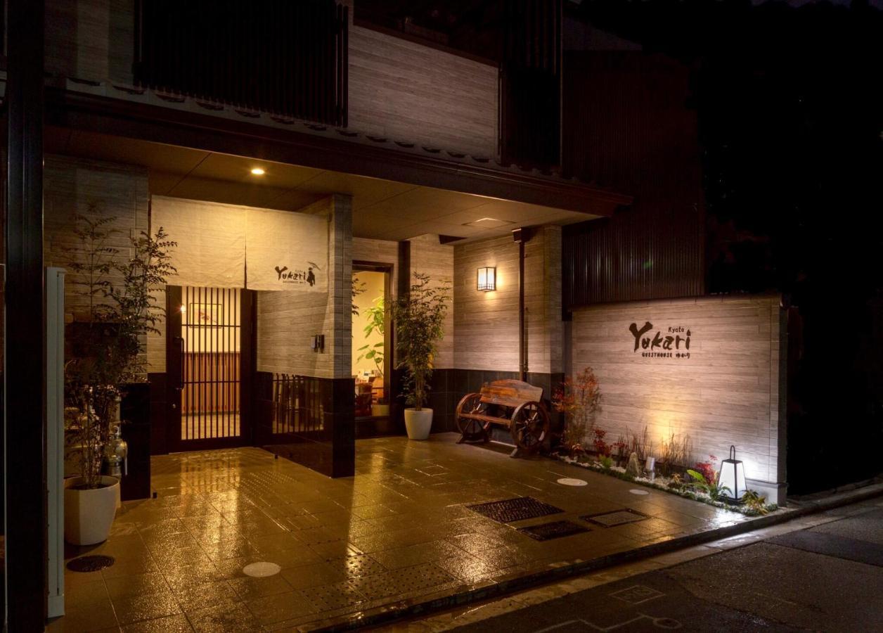 Гостевой дом  Guest House Yukari Kyoto