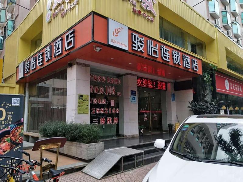 Отель  JUN Hotels Zhuhai Xiangzhou District Lovers Middle Road