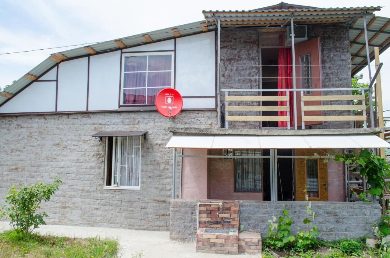 Дом для отпуска Гостевой домик в Абхазии