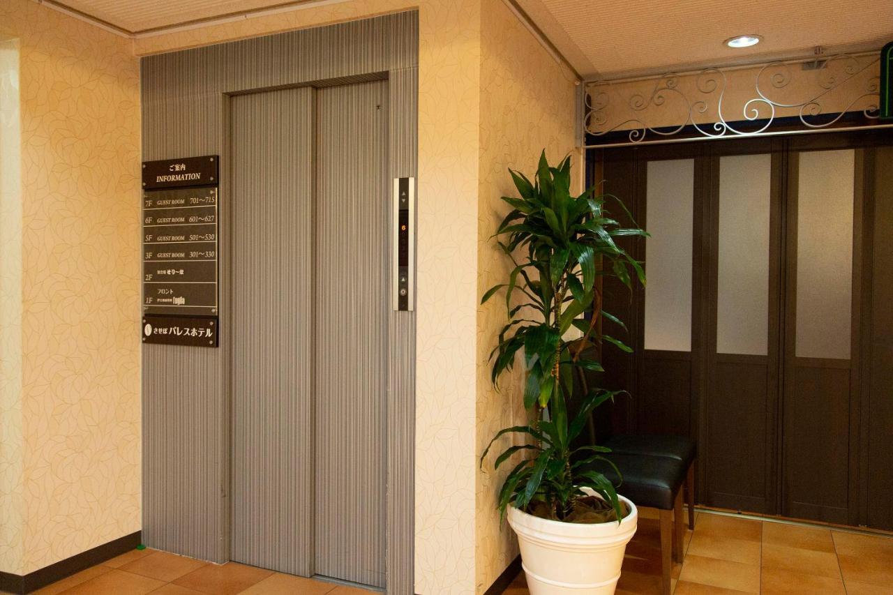 記念日におすすめのレストラン・OYO Sasebo Palace Hotelの写真4