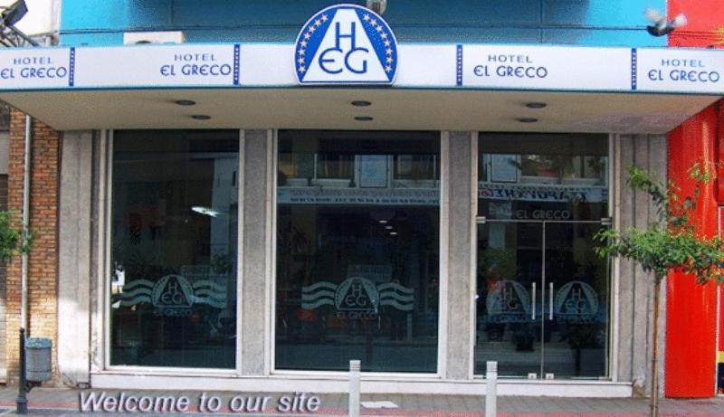 Отель  El Greco