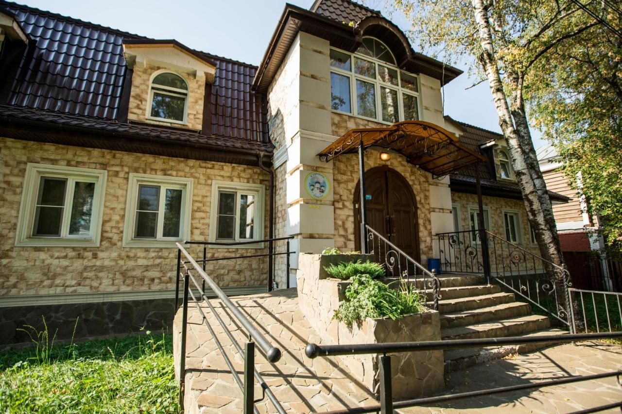 Мини-гостиница  Hotel Sergiev