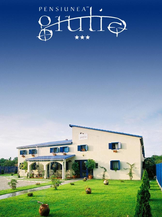 Гостевой дом  Pension Giulia